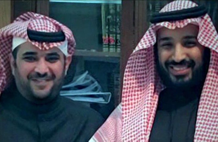 چه کسانی با حکم پادشاه عربستان از کار برکنار شدند؟