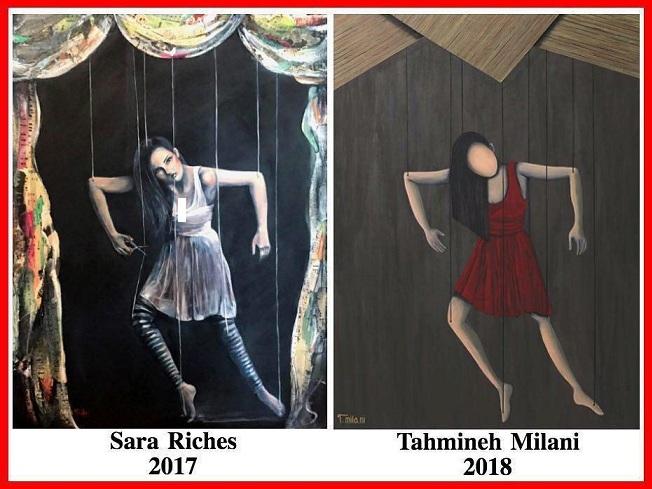 از سیر تا پیاز نمایشگاه نقاشی تهمینه میلانی