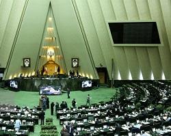 جلسه علنی مجلس/ بررسی لایحه اصلاح قانون مبارزه با قاچاق کالا و ارز