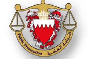 محاکمه 169 نفر در بحرین به اتهام ایجاد