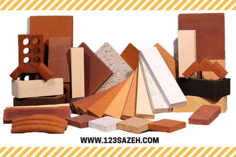 مرجع خرید آجرهای ساختمانی