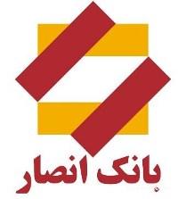 29 مهر؛ تاریخ قرعه کشی سپرده های بانک انصار