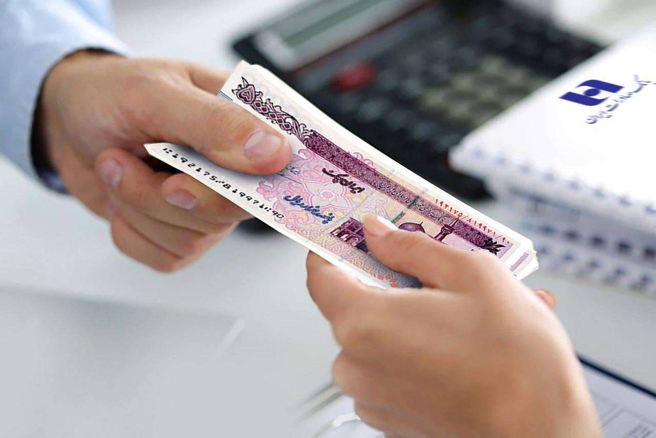 اعطای وام بدون ضامن و وثیقه با 3 طرح از بانک صادرات