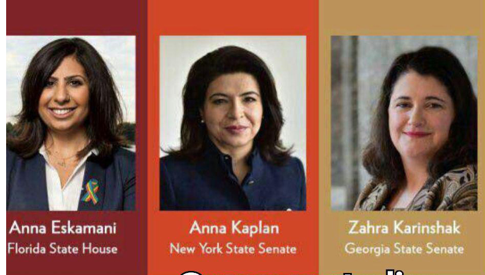 3 زن ایرانی راه یافته به مجالس ایالتی آمریکا(+عکس)