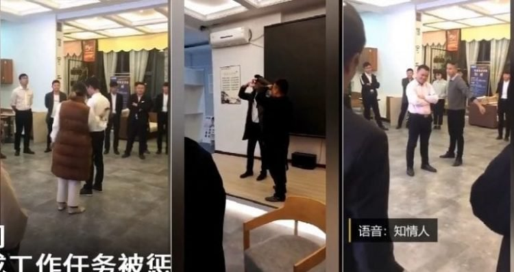 تنبیه عجیب کارمندان در شرکت چینی (+عکس)