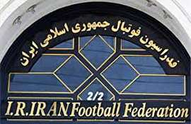AFC فدراسیون فوتبال ایران را تهدید به مجازات کرد