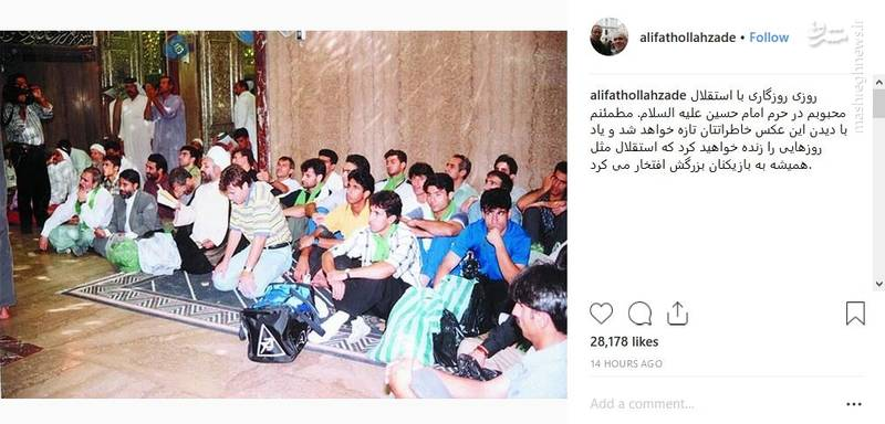 عکس زیرخاکی استقلالیها در حرم امام حسین (ع)