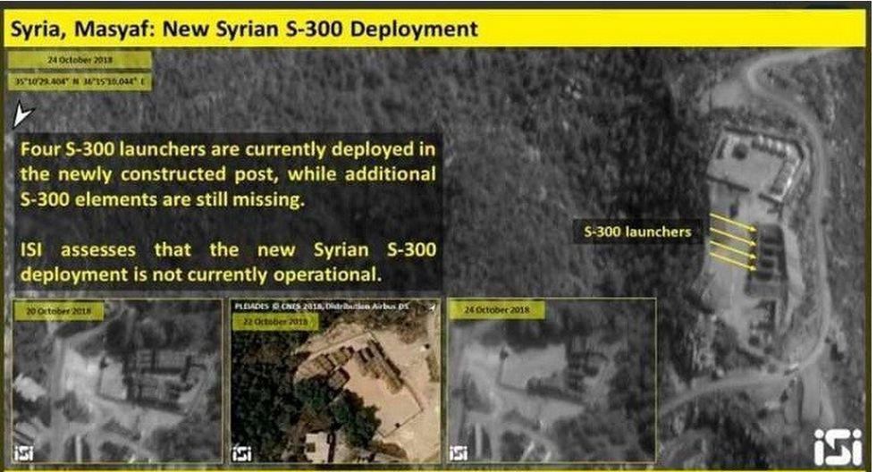 اسرائیل: شناسایی محل استقرار اس 300 در سوریه