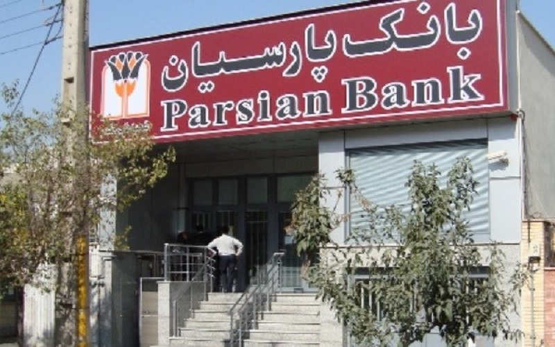 بانک پارسیان هم ارائه ارز به زادران اربیعن را آغاز کرد (+جزئیات)