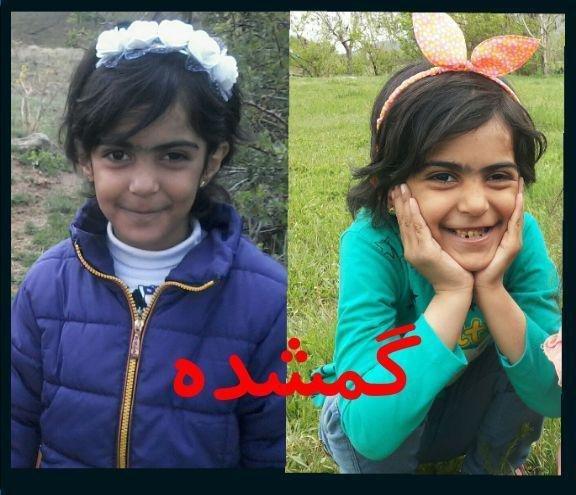 مفقود شدن دختر بچه 8 ساله در همدان (+عکس)