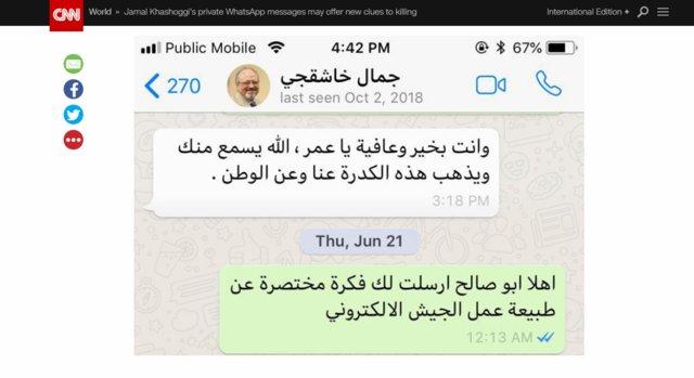 سی ان ان: حرفهای خاشقجی در واتساپ احتمالا علت قتل او باشد