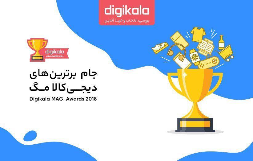 مسابقه جام برترینهای دیجیکالا مگ؛ 9 گوشی هوشمند برای 9 برنده
