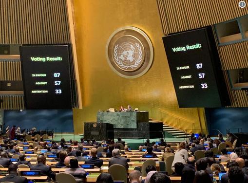 شکست دیپلماتیک سنگین آمریکا و اسراییل در تصویب قطعنامه ضد فلسطینی در سازمان ملل