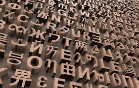 زبان سرخه ای و خطر بی توجهی به زبان های ایرانی