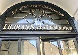 اعلام آراء محرومیت های دلالان و داور سابق فوتبال