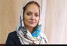 تکذیب مهناز افشار : هیچ احضاریهای به دست من نرسیده