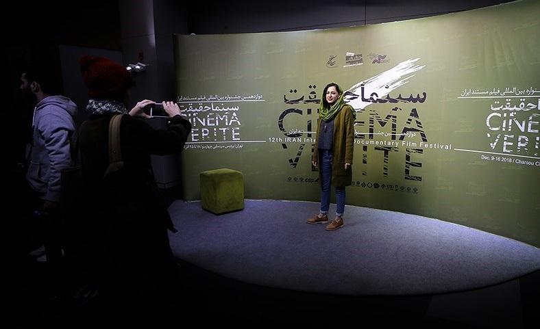 جشنواره سینمای مستند ؛ فرصتی برای دیدن