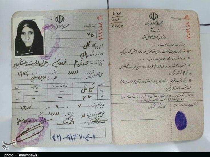 مسن ترین زن ایران درگذشت (+عکس)
