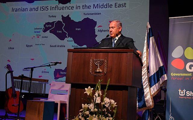 نتانیاهو: اگر لازم باشد از اقدام نظامی داخل مرزهای ایران هم ابایی نداریم