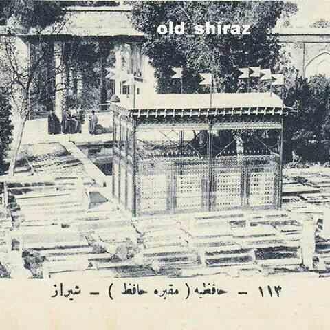 آرامگاه حافظ در اواخر دوره قاجار (عکس)