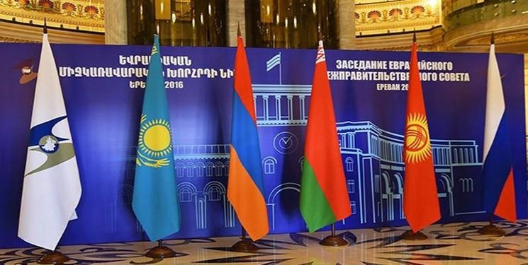 ارمنستان توافقنامه تجارت آزاد ایران و اوراسیا را تائید کرد