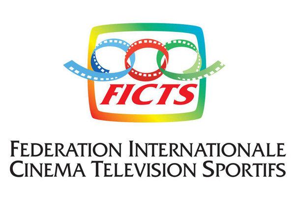 عضویت دو ایرانی در کمیسیونهای تخصصی فدراسیون جهانی فیلمهای ورزشی