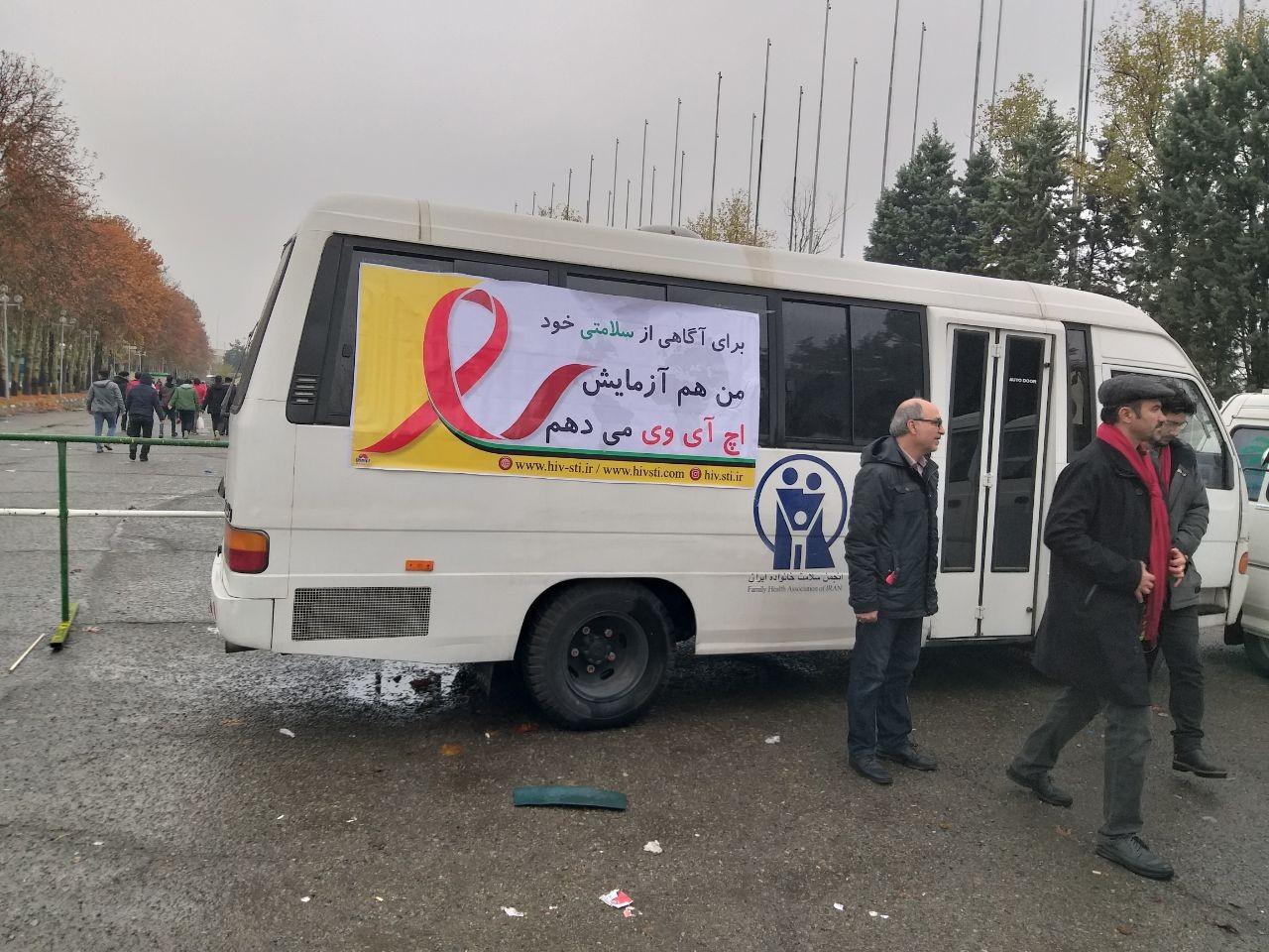 ایدز مهمانِ خودخوانده دیدار پرسپولیس- تراکتورسازی شد