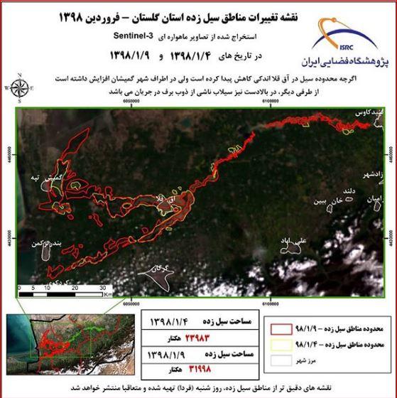 وزیر ارتباطات: حجم آب در آق قلا با ذوب شدن برف بیشتر میشود (+عکس)