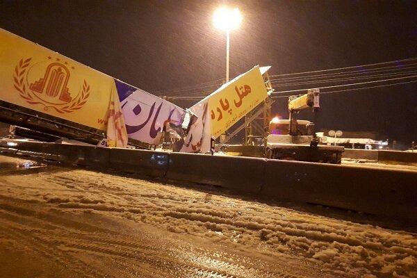 شکستن پل عابر پیاده، جاده همدان - تهران را مسدود کرد (+عکس)