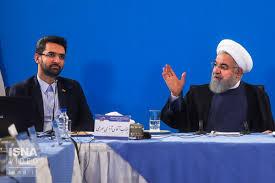 بهمن 97/ اعلام شکست فیلترینگ
