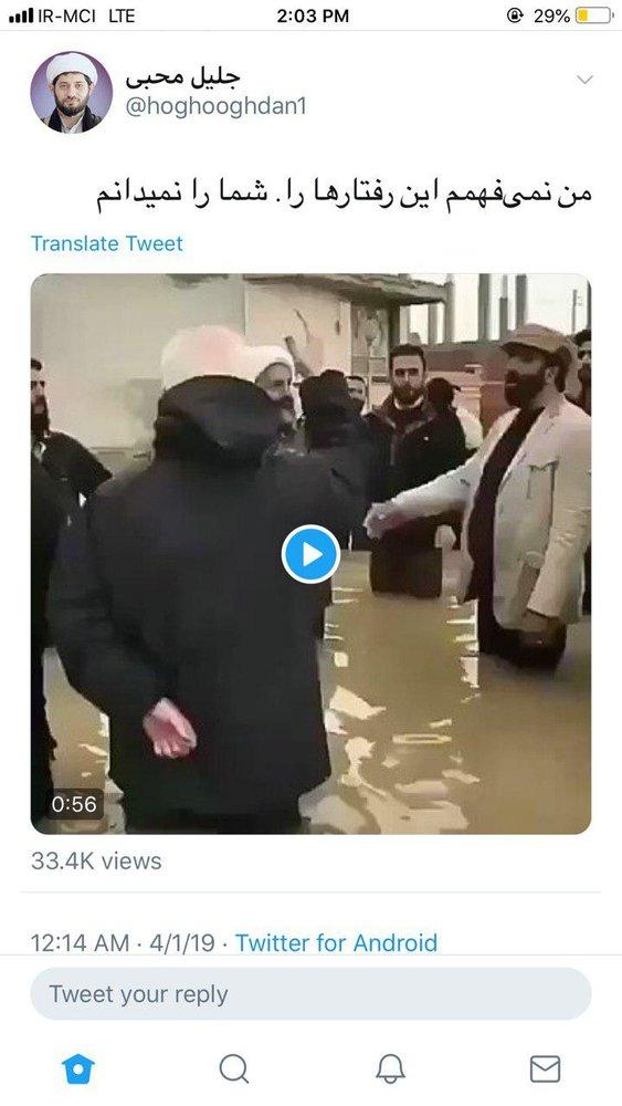 واکنش دبیر ستاد امر به معروف به ویدئوی سینهزنی در مناطق سیل زده/ عکس