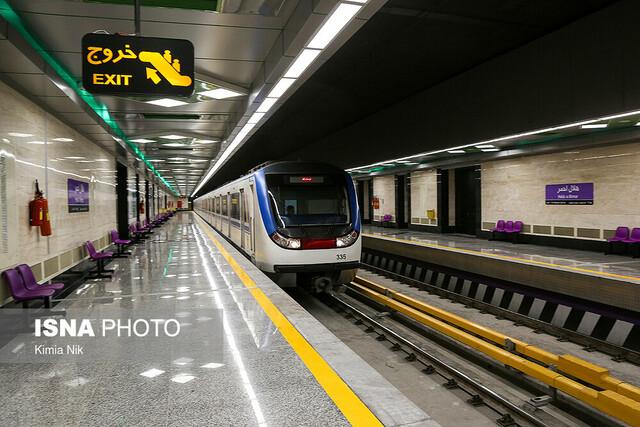 افتتاح بلندترین خط مترو خاورمیانه در تهران؛ هفته آینده
