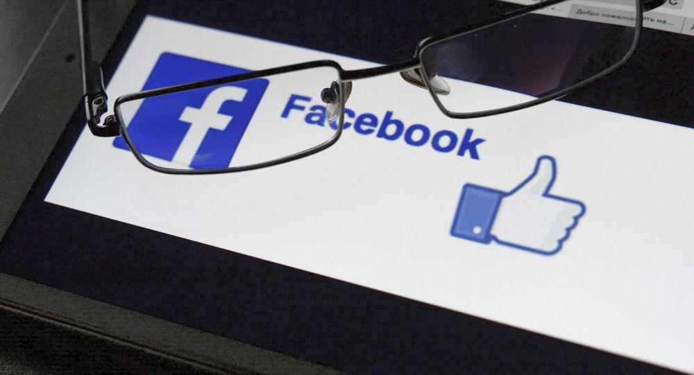 بازداشت یک ایرانی تبار در امارات به جرم ناسزاگویی در فیسبوک