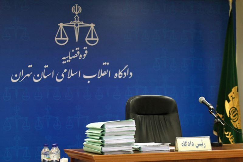 محاکمه 9 متهم امنیتی در 21 فروردین