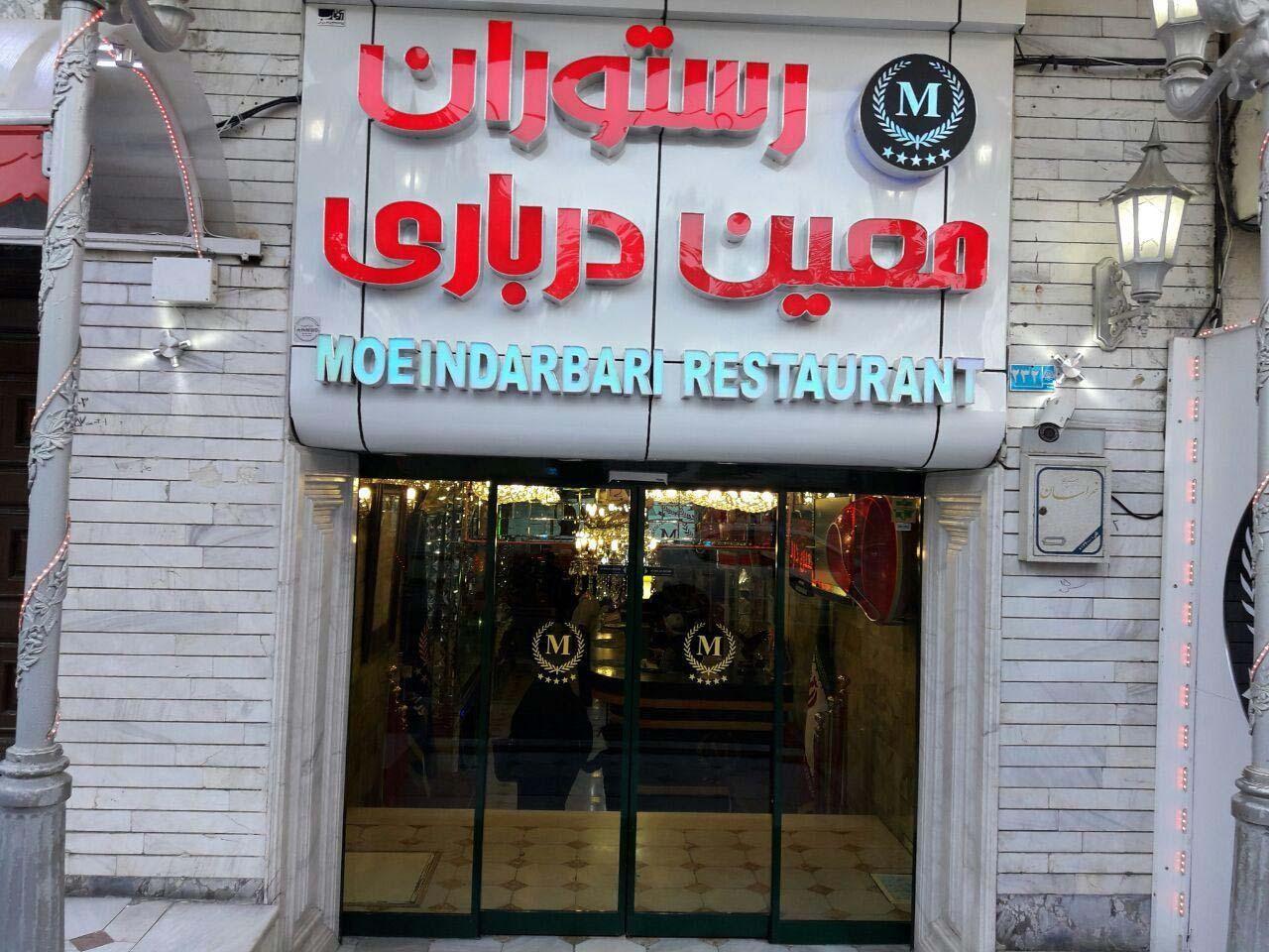 در تهران، مشهد و اصفهان کجا کباب بخوریم؟