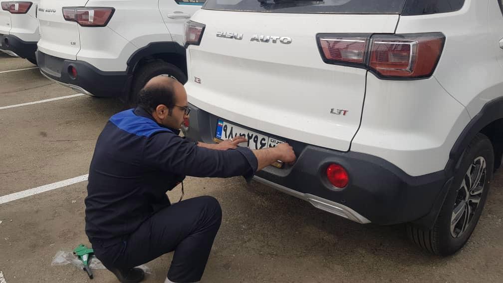 شاسی بلندهای BISU پلاک ایران شد (+عکس)