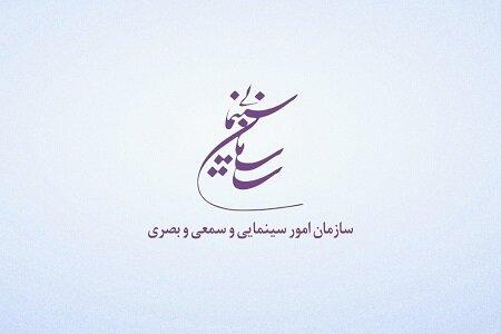 انتشار گزارش رسمی از اکران نوروزی