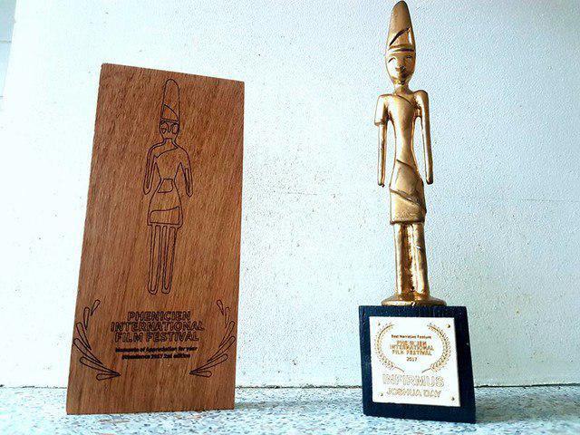 جایزه مجسمه طلایی شهر «برادران لومیر» به فیلم ستار چمنیگل