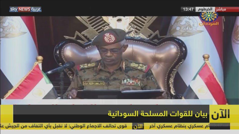 کودتای ارتش سودان / عمرالبشیر دستگير شد