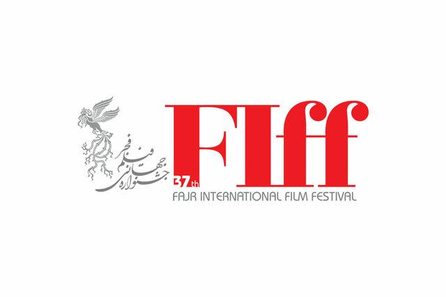 اعلام فیلمهای خارجی بخش جام جهان نما جشنوارهی جهانی فجر