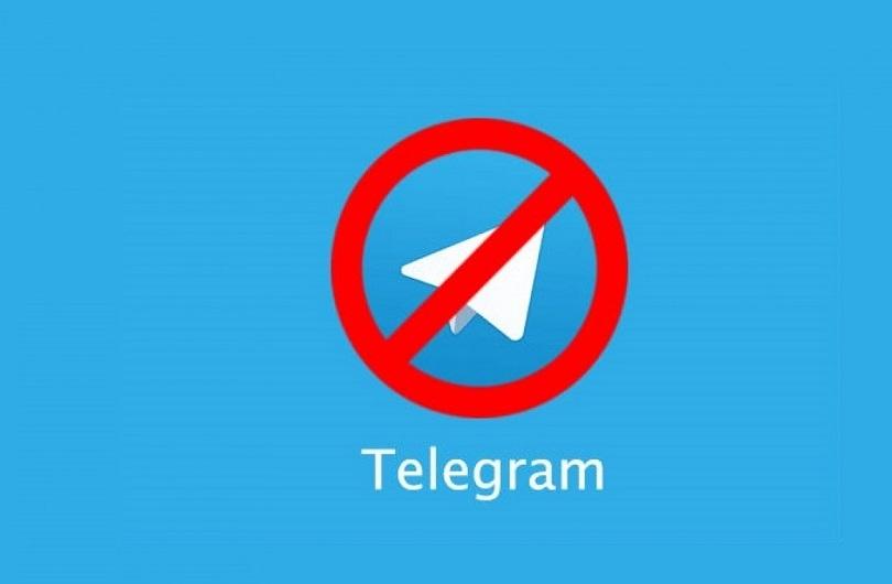 ایرنا: فعالیت چراغ خاموش کانال رییس قوه قضاییه در تلگرام