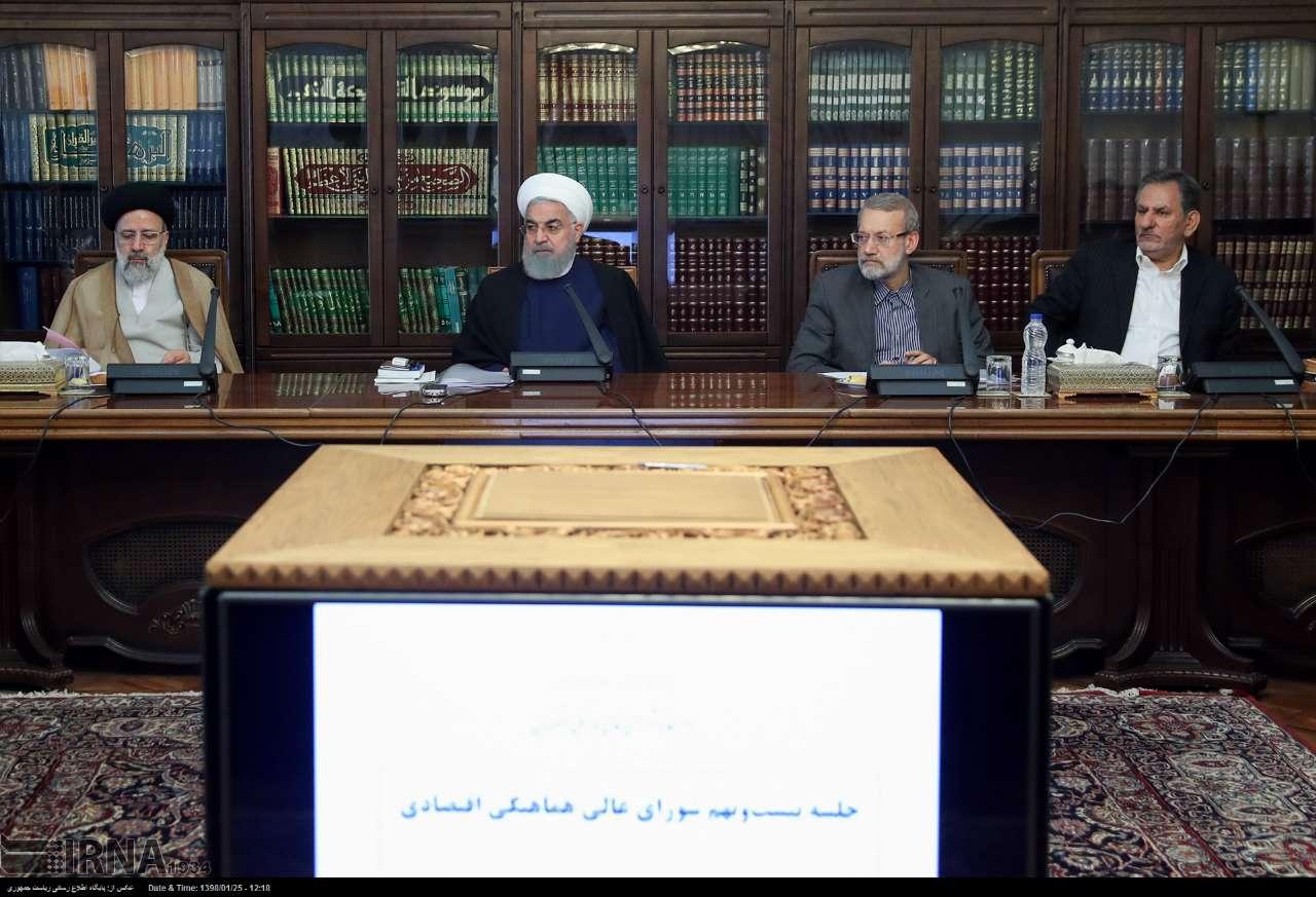 جلسه شورای عالی هماهنگی اقتصادی با حضور سران قوا (عکس)