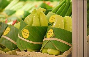 سوپرمارکتی به جای پلاستیک از برگ استفاده میکند! (+عکس)