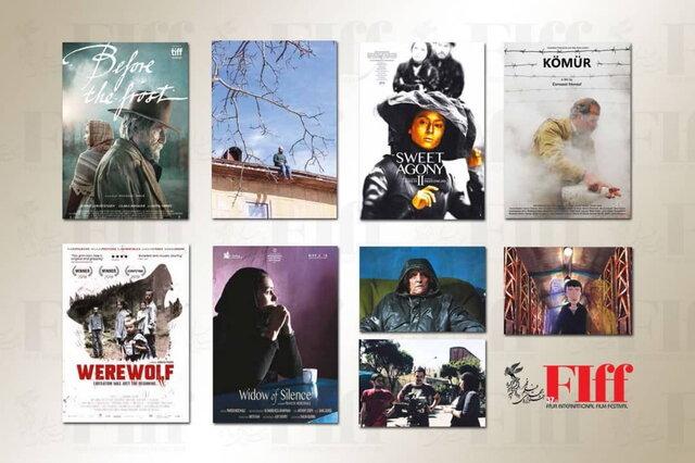 اعلام فیلمهای مسابقهی بینالملل جشنوارهی جهانی فجر