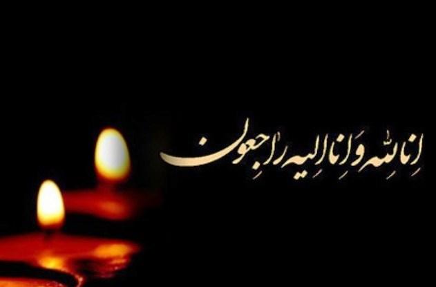 درگذشت حجت الاسلام جنتی(مدیر بخش جوامع مجازی پاسخگویی مرکز ملی )