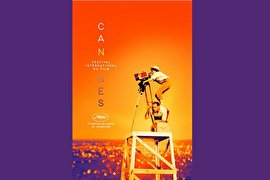 پوستر جشنواره فیلم کن ۲۰۱۹ (عکس)