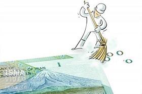 حذف صفرهای پول ملی در دولت کلید خورد - 0