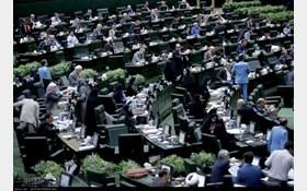 درگیری لفظی دو نماینده اصولگرا و اصلاح طلب مجلس