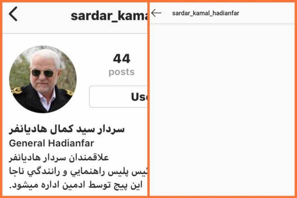 صفحه اینستاگرام منتسب به رئیس پلیس راهور ناجا مسدود شد