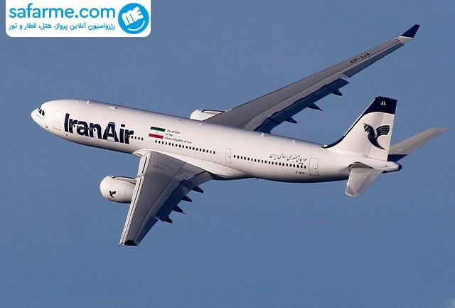خرید بلیط هواپیما از پرطرفدارترین ایرلاین های کشور
